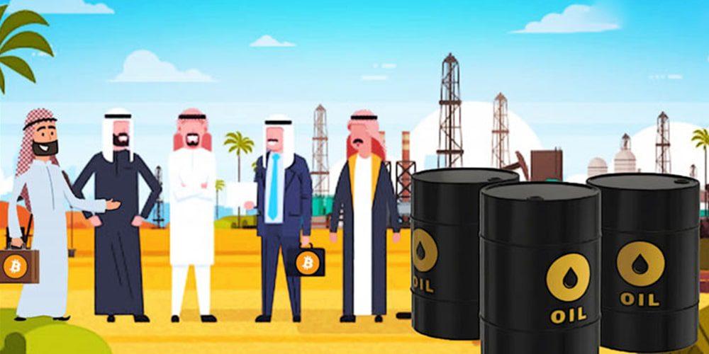 معاملات نفتی به واسطه بیت کوین