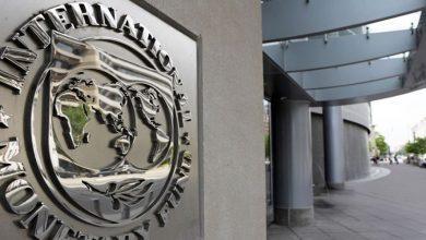 تصویر از اقتصاد دیجیتال  افق آینده صندوق بینالمللی پول