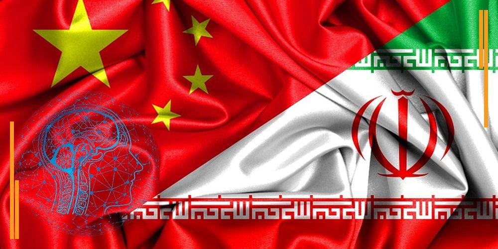 رابطه استراتژیک ۲۵ ساله با چین: پیشنیازهای تمدنی