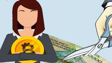 تصویر از حذف چهار صفر و افزایش تقاضای رمز ارز دو روی یک سکه