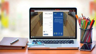 تصویر از شبکه «شاد»، سقف پتانسیل آموزش مجازی در ایران؟