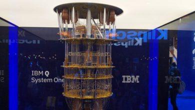 تصویر از «IBM» از سریعترین سیستم محاسبات کوانتومی رونمایی میکند